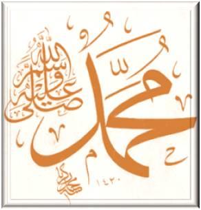 Lima Hal Yang Perlu Diketahui Tentang Nabi Muhammad shallallahu alaihi wassallam